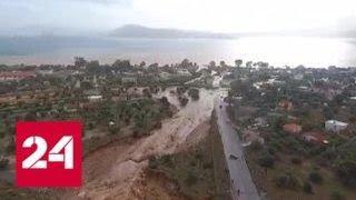 В Греции число жертв наводнения достигло 16 человек - Россия 24
