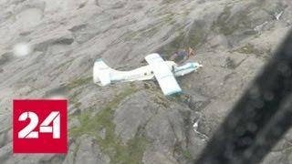 На Аляске потерпел крушение небольшой пассажирский самолет - Россия 24
