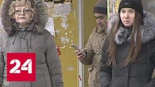 Весенний грипп: в 23 регионах России превышен эпидпорог - Россия 24
