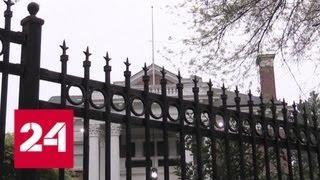 Под покровом ночи: в США сняли российский флаг с резиденции генконсула РФ - Россия 24