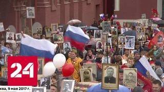 """""""Бессмертный полк"""" промаршировал по России и миру"""