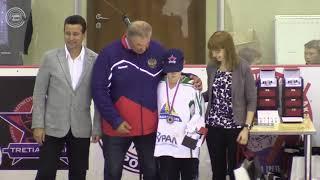 лучшие голы в детском хоккее Кубок Третьяка,кидс хоккей Карпов Артем 2005