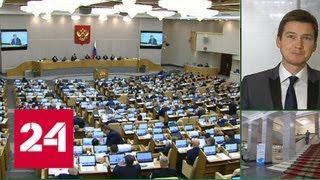 Специальный налоговый режим для самозанятых обсудили в Госдуме - Россия 24