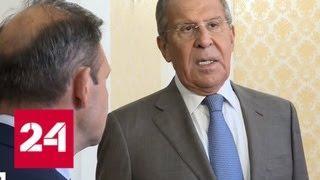 Лавров: Макрон созрел для выстраивания отношений с Россией - Россия 24