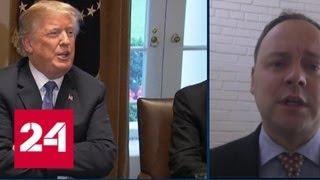 Трамп пропустит Саммит Америк в Перу из-за Сирии - Россия 24