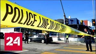В американском Мэриленде произошла стрельба в школе - Россия 24