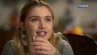 Новинка!!! Комедия «Жена на день » 2017 фильм комедии 2017 новинка смотреть поржать HD HD