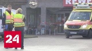 В супермаркете немецкого Бремена произошла стрельба - Россия 24