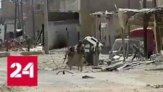 В Сирии военные передают власть делегатам от местных населенных пунктов - Россия 24