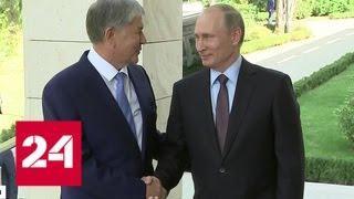 Путин обсудил с Атамбаевым сотрудничество России и Киргизии