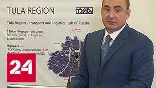 Губернатор Тульской области встретился с главой Американской торговой палаты в России - Россия 24