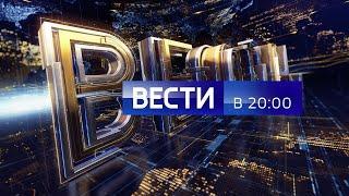 Вести в 20:00 от 20.12.17