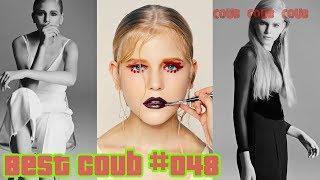 Лучшие приколы Coub видео #048| Best Coub Compilation #048