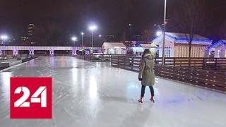 В парке Горького все готово к открытию ледового катка - Россия 24