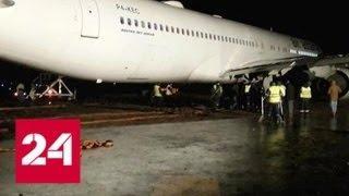 Борт авиакомпании Air Astana выкатился за пределы взлетно-посадочной полосы - Россия 24