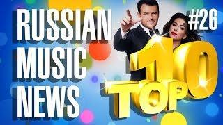 Новые клипы 2016 - Новинки Музыки #26