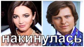 После возвращения на Первый канал Бузова накинулась на Шаляпина (01.12.2017)