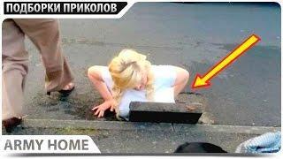 ПРИКОЛЫ 2017 Январь #39 жесть угар прикол - ПРИКОЛЮХА