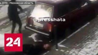 Убийц подмосковного предпринимателя выдали камеры - Россия 24