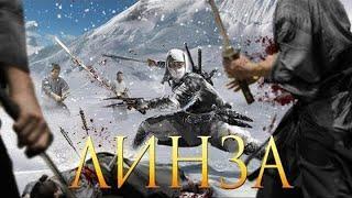 Фильм 2019 покажет нападение!  ЛИНЗА  исторические фильмы новинки HD 1080P #исторические #Боевик