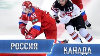 РОССИЯ : КАНАДА | RUSSIA : CANADA | МЧМ 2019 | ВСЕ ГОЛЫ | HIGHLIGHT