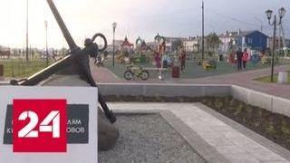 Курильские острова покрываются сетью современных дорог - Россия 24