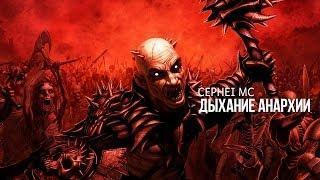 МОЩЬ!! САМЫЙ ОФИГЕННЫЙ МУЗОН 2014 НЕРИАЛЬНО КРУТО)))