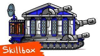 SKILLBOX СДЕЛАЛИ ТАНК - Танковая Дичь (анимация)