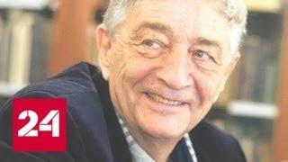 Москва прощается с Эдуардом Успенским - Россия 24
