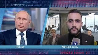 Прямая Линия 2018: Владимир Путин рассказал о блокировке Telegram