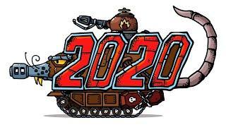 Сделали 2020 Танк - Танковая Дичь (анимация)