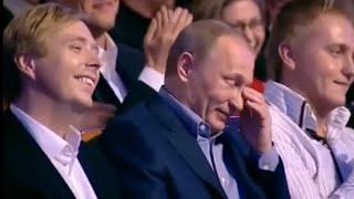 Путина РАЗНЕСЛА шутка на КВН. Картункова довела до слез Путина и весь зал