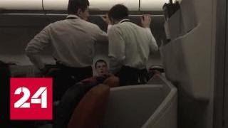ЧП в воздухе: авиакомпании ищут способы борьбы с дебоширами - Россия 24