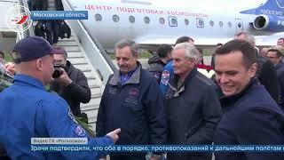 Новости Первый канал (12/10/2018)