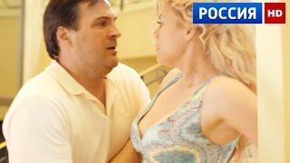 3D Films #10 KURORT - 3D Love Russian films 1080p, три де фильмы онлайн