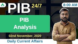 PIB 247 | PIB Analysis | Current Affairs | Day 147 - by Manish Sir