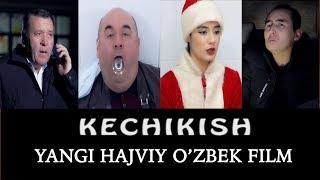 """Кечикиш"" Янги ҳажвий ўзбек филм"