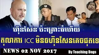 Cambodia Hot News WKR World Khmer Radio Evening Thursday 11/02/2017