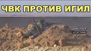 РУССКИЕ НАЁМНИКИ ВЕРНУТ ПАЛЬМИРУ новости чвк россии