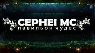 Самое красивое видео))) Путешествие в другие миры!!!
