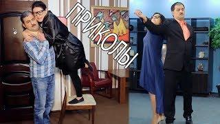 Full House - Mushex ev Tamara bocer / Фул Хаус - приколы  Мушега и Тамары / Ֆուլ հաուս - բոցեր