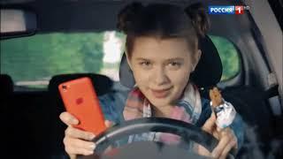 Любовь юной девушки (2017) - Мелодрама фильмы 2017 - Новые фильмы