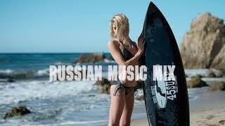 New Russian Music Mix 2018 #15 - Лучшая Музыка 2018 - русская клубная музыка 2017
