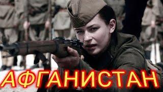 Снайпер  2020 Афганистан, Русский криминальный боевик @Top Film RU