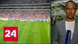 На Самара-Арене прошел первый матч после чемпионата мира по футболу - Россия 24