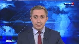 """10 декабря """"Вести-Чита"""" в 21:05"""