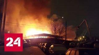 Пожар на юге Москвы потушен - Россия 24