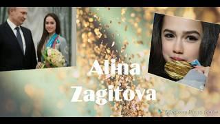 Алина Загитова попала в список 25 самых популярных спортсменок мира!!!