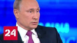 Путин: сейчас самая низкая инфляция за всю новейшую историю России