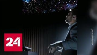 """Microsoft ставит на """"облака"""" и возрождает Kinect - Россия 24"""